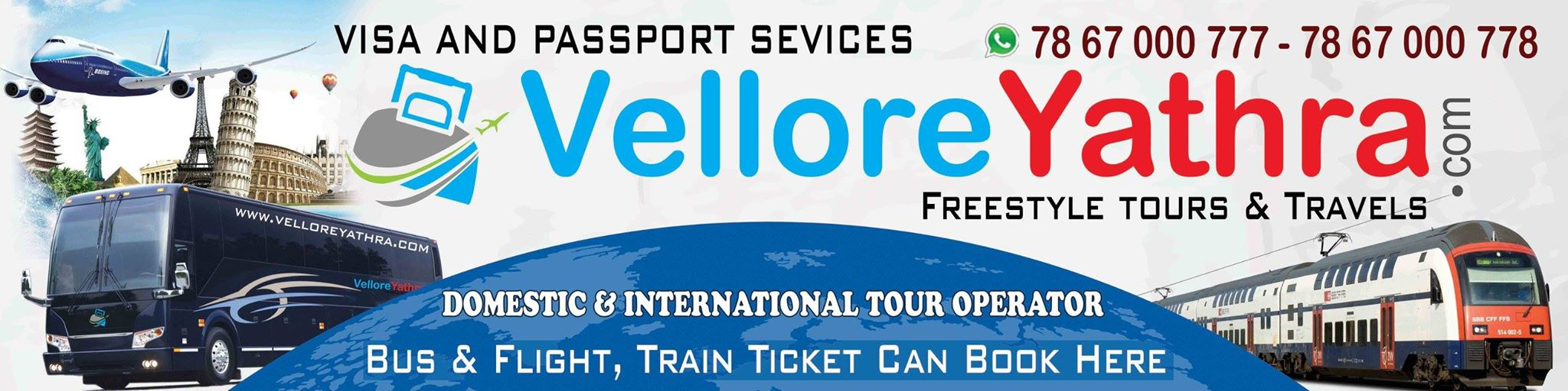 VELLORE YATHRA ,HEAD OFFICE:OPP NEW BUS STAND,BRANCH OFFICE:OPP VIT MAIN GATE,VIT